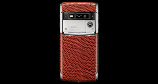 VErtu Signature Touch Lizard Dark Scarlet